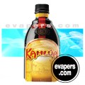 Kahlua (30ml)